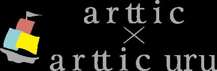 佐賀県、長崎県のストレート&ヘアケア特化美容室arttic uru